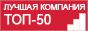 Отзывы о компании «Настел»